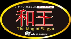 waou logo